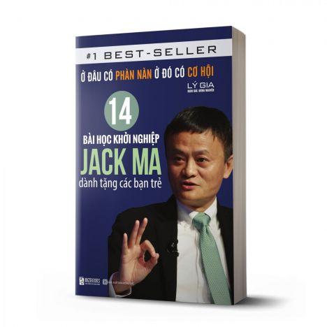 Ở Đâu Có Phàn Nàn Ở Đó Có Cơ Hội: 14 Bài Học Khởi Nghiệp Jack Ma Dành Tặng Các Bạn Trẻ - avibooks